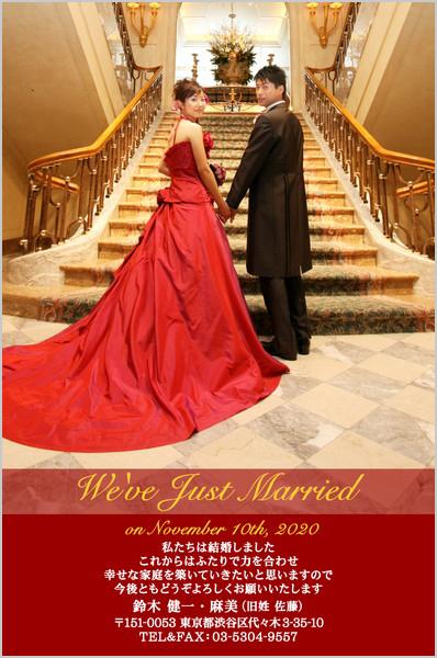 結婚報告はがき No.160 ディープレッド