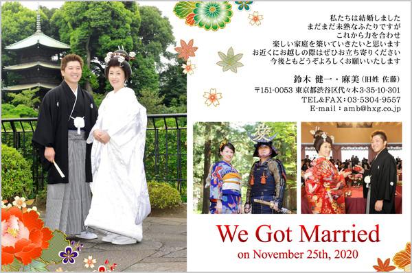 結婚報告はがき No.162 ホワイト
