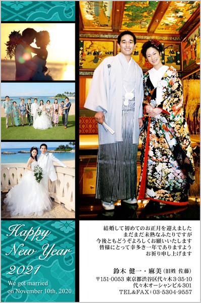 結婚報告はがき No.163 青竹