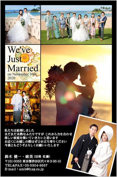 結婚報告はがき No.166 ブラック
