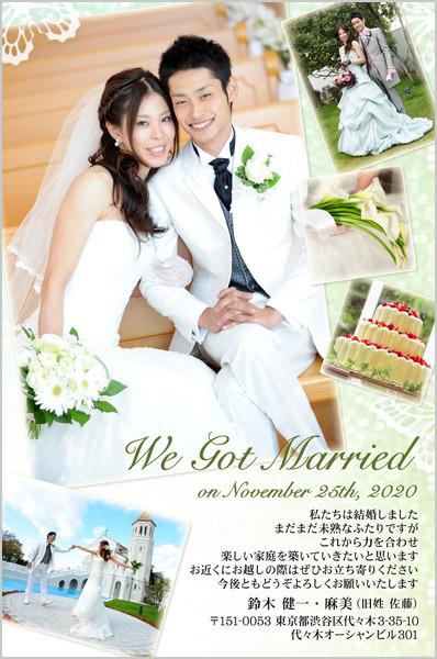 結婚報告はがき デザイナーおすすめデザイン No. 172