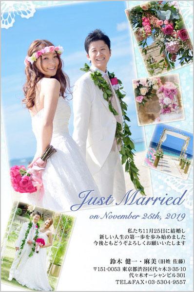 結婚はがき 年賀状 No.172 結婚式