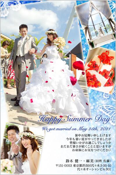 結婚報告はがき No.172 夏限定デザイン