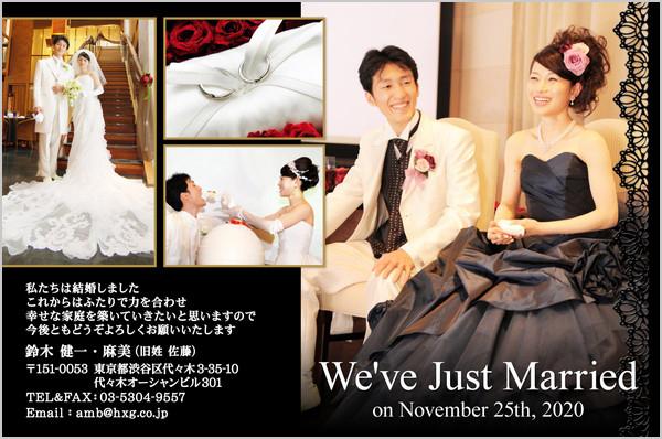 結婚報告はがき フォーマルなデザイン No. 175