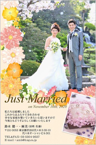 結婚報告はがき 春におすすめ No. 188