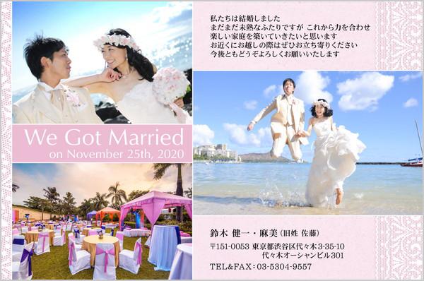 結婚報告はがき 春におすすめ No. 190