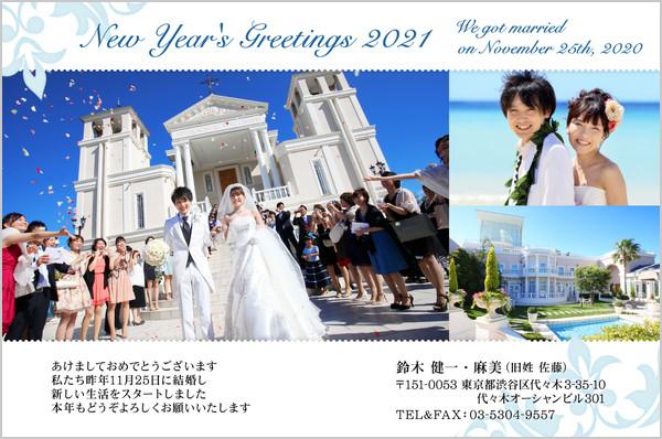結婚報告はがき デザイナーおすすめデザイン No. 191