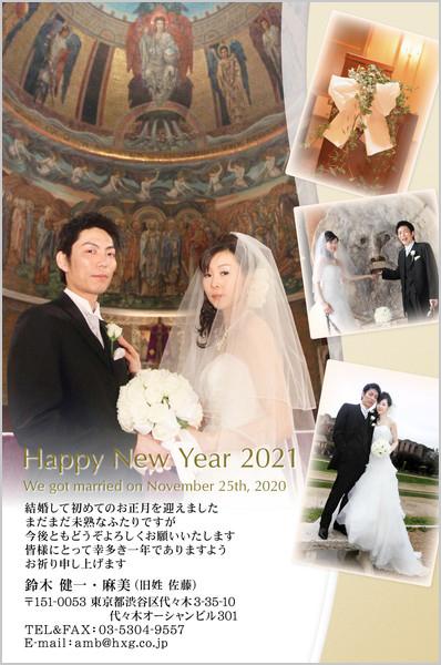 結婚報告はがき フォーマルなデザイン No. 192