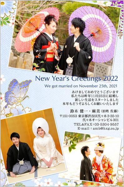 結婚報告はがき 年賀状におすすめ No. 198