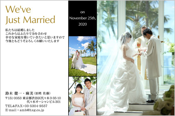 結婚報告はがき フォーマルなデザイン No. 302