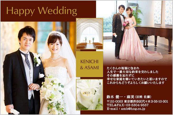 結婚報告はがき リゾート挙式におすすめ No. 303
