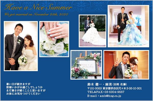 結婚報告はがき No.307 ネイビー