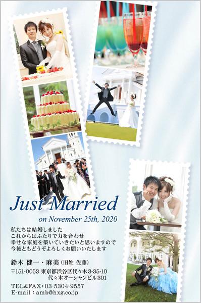結婚報告はがき No.317 ブルー