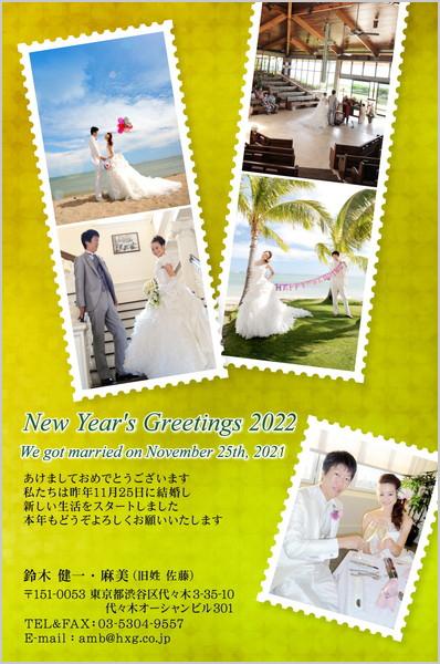 結婚報告はがき リゾート挙式におすすめ No. 317
