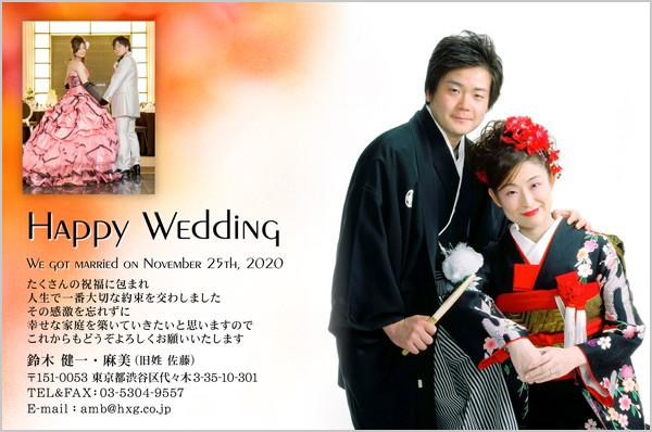 結婚報告はがき No.319 レッド