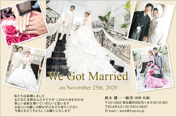 結婚報告はがき No.321 ベージュ