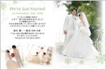 結婚報告はがき 年賀状 No.326 結婚式