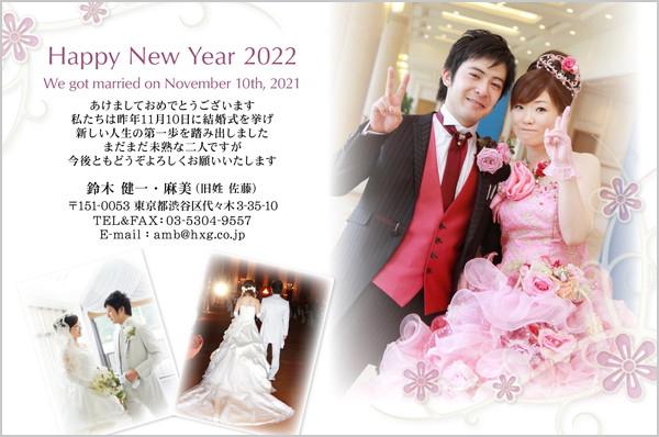 結婚報告はがき No.326 ホワイト×タイトル色ピンク