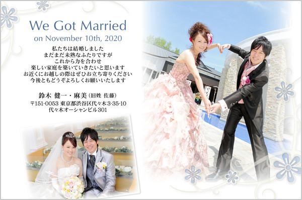 結婚報告はがき No.326 ホワイト×タイトル色ブルー