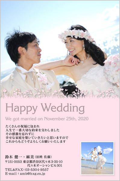 結婚報告はがき No.327 ピンク