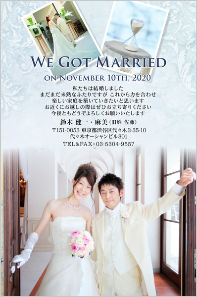 結婚報告はがき No.331 ブルーグレー