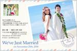 結婚報告はがき 年賀状 No.332 結婚式