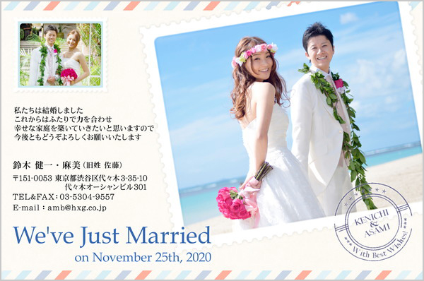 結婚報告はがき 春におすすめ No. 332