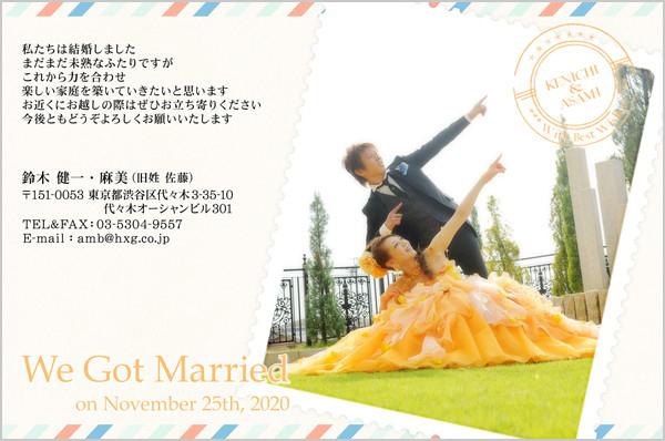 結婚報告はがき No.332 タイトル色オレンジ