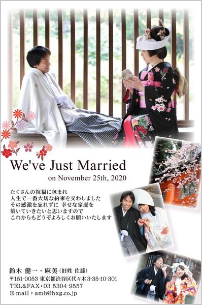 結婚報告はがき No.336 赤小花×ホワイト
