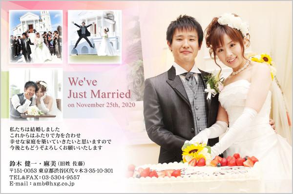 結婚報告はがき No.339 ピンク