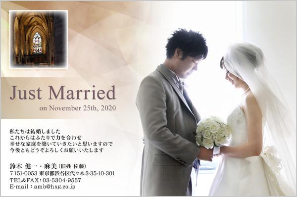 結婚報告はがき フォーマルなデザイン No. 339