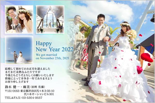 結婚報告はがき デザイナーおすすめデザイン No. 339