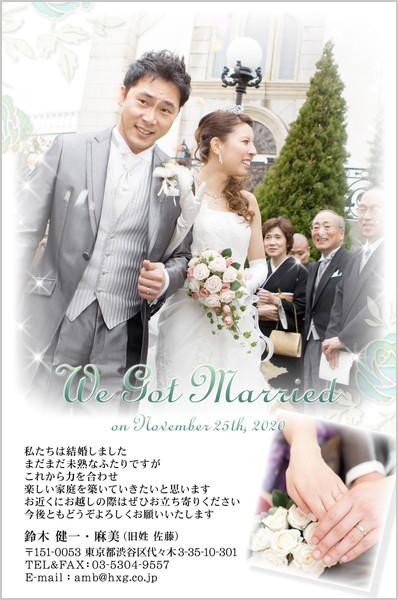 結婚報告はがき No.340 グリーン×ホワイト