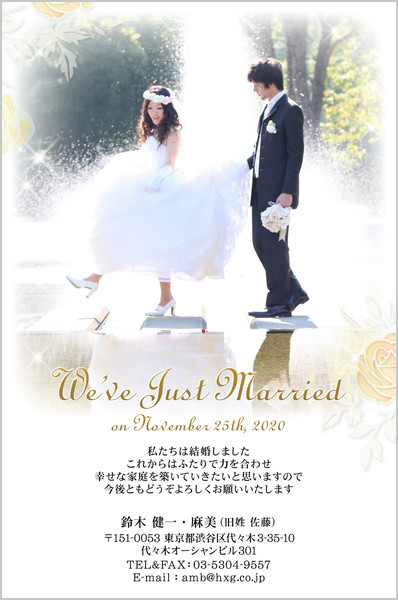 結婚報告はがき No.340 イエロー×ホワイト