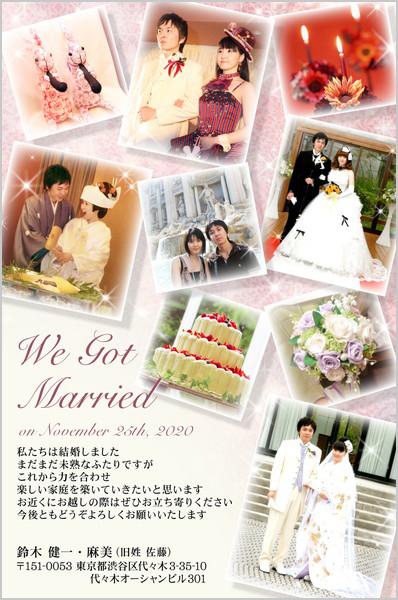 結婚報告はがき No.341 ピンク