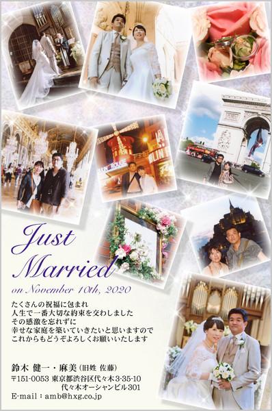 結婚報告はがき Instagramにおすすめ No. 341