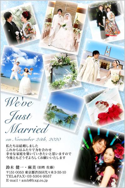 結婚報告はがき 夏にぴったりデザイン No. 341