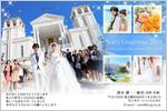 結婚報告はがき 年賀状 No.352 結婚式