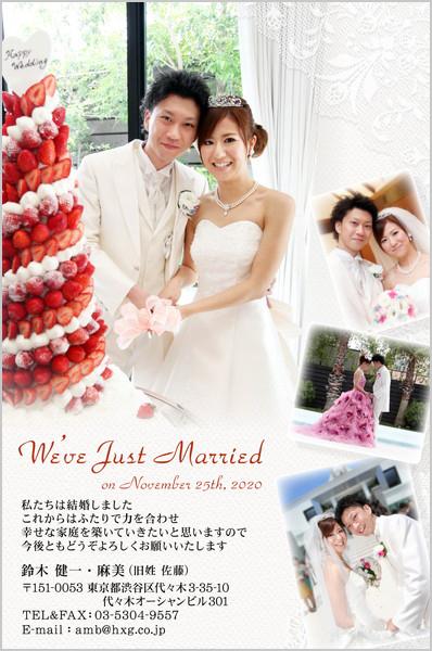結婚報告はがき 年賀状におすすめ No. 355