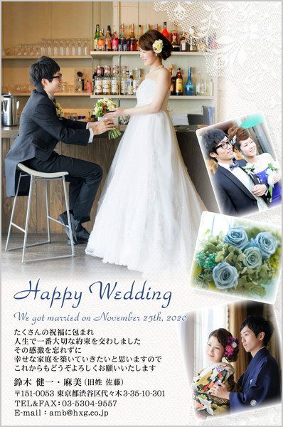 結婚報告はがき No.355 ブルー