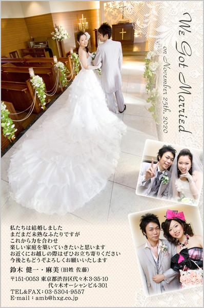 結婚報告はがき No.355 ブラック