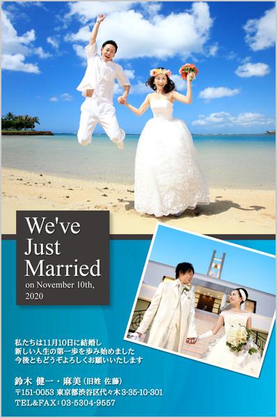 結婚報告はがき No.358 ブルー