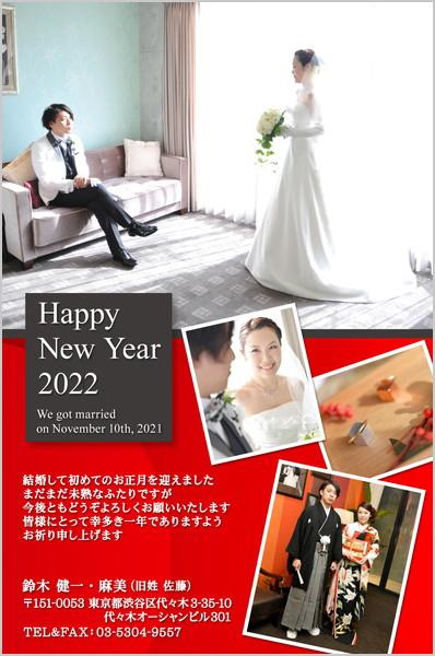 結婚報告はがき No.358 レッド