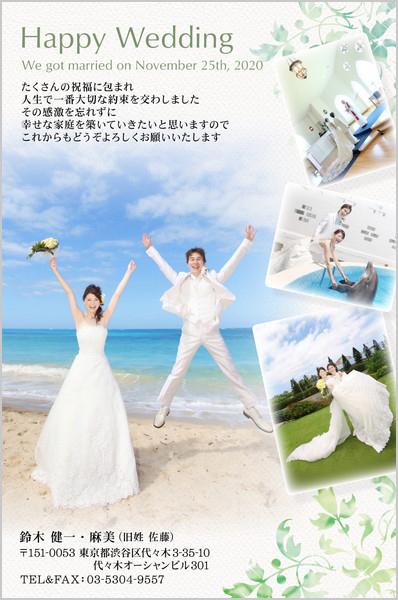 結婚報告はがき 春におすすめ No. 364