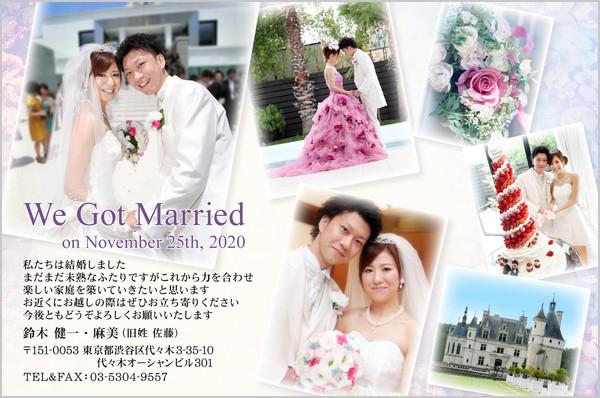 結婚報告はがき No.365 パープル