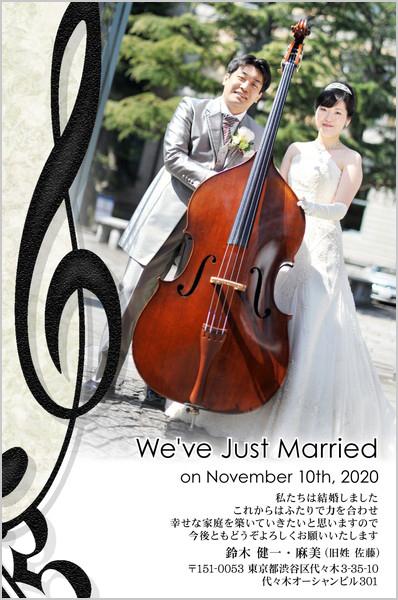 結婚報告はがき No.376 ホワイト