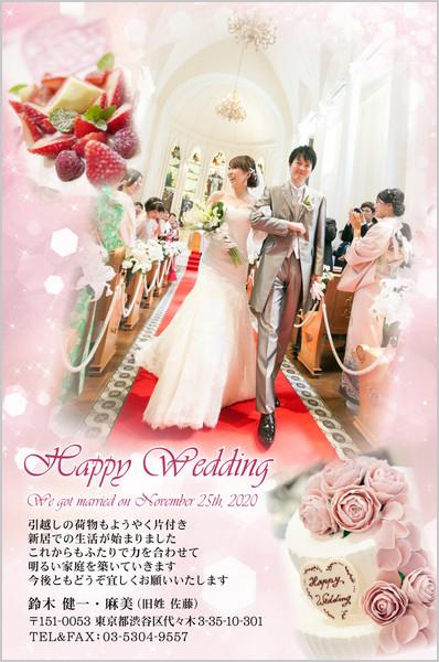 結婚報告はがき 春におすすめ No. 396