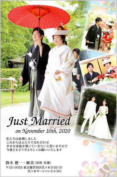 結婚報告はがき  No.503 桜水色