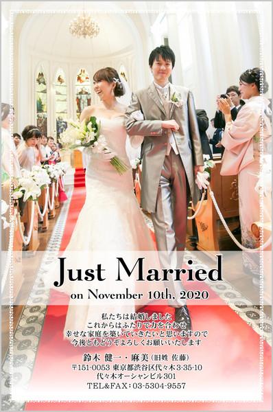 結婚報告はがき  No.506 ホワイト