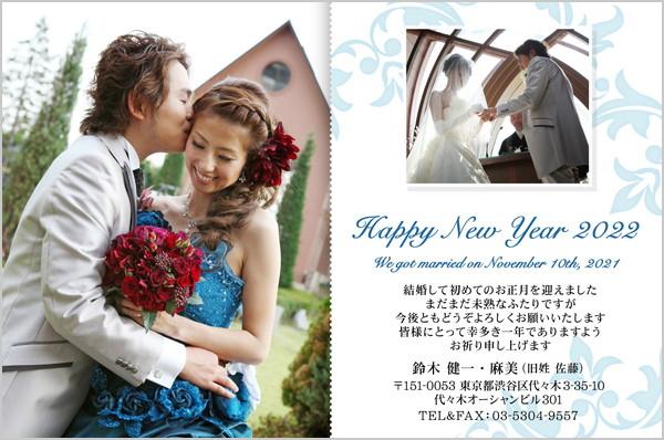 結婚報告はがき No.508 ホワイト×タイトル色ブルー